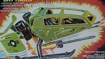 1984 Skyhawk thumb.jpg