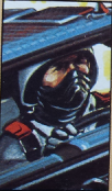 1984 Stinger Driver icon.png