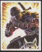 1985 Snake Eyes thumb.png