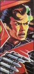 1986 Thrasher thumb.png