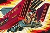 1987 Cobra Jet Pack thumb.jpg