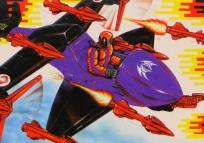 1989 Cobra Fang II thumb.jpg