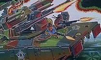 1989 SM Equalizer thumb.jpg