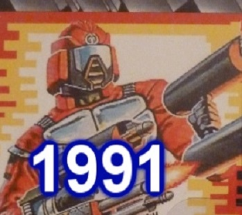 1991 menu.jpg