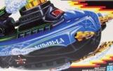 1992 Baracuda thumb.jpg