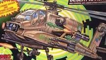 1992 SF Desert Apache thumb.jpg